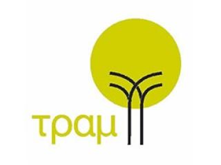 Athens_Tram_Logo