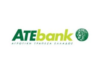 ate-bank