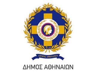 dimos-athinaion